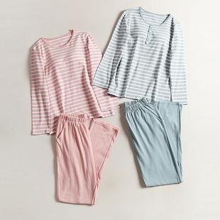 纯棉带胸垫睡衣长袖家居服两件套装女秋冬免文胸罩杯一体睡衣睡裤