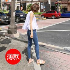 九分牛仔裤女春夏季2017新款韩版修身显瘦学生弹力个性毛边小脚裤