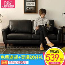 日式北欧小户型双人皮沙发三人两人位咖啡厅简约黑色皮艺沙发组合