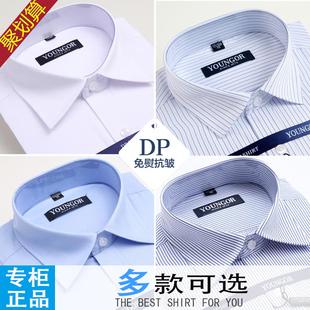 夏季雅戈爾短袖襯衫男中年純棉免燙商務休閑寬松條紋格子白襯衣