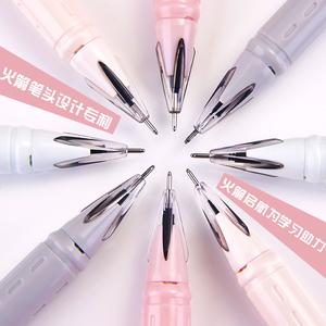 中性笔韩国小清新可爱 0.35mm笔芯黑色批发创意水性笔学生用水笔