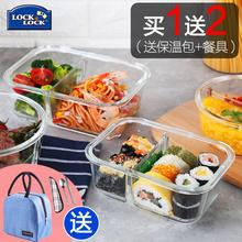乐扣乐扣玻璃保鲜盒圆形微波炉带饭饭盒 带分隔餐盒保鲜碗便当盒