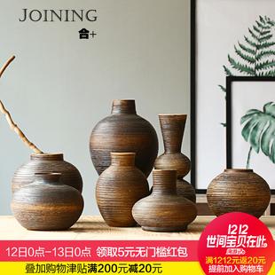 陶罐仿古花瓶摆件 景德镇陶瓷陶艺插花花器土陶罐家居客厅饰品