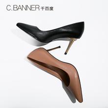 千百度女鞋秋新商场同款单鞋尖头超浅口细跟黑色高跟鞋A8495710WX