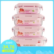 Refrigerator storage box glass bowl with lid preservation