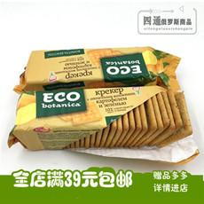 俄罗斯进口ECO无糖纯植物饼干酥脆好吃零食食品满包邮屯年货