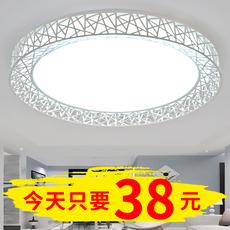 LED吸顶灯现代简约客厅灯具卧室书房灯饰铁艺圆形创意鸟巢灯餐厅