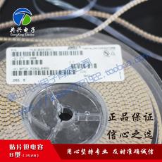 AVX贴片钽电容 100UF 6.3V B型 10% 胆电容TAJB107K006RNJ