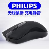 静音无声笔记本电脑台式办公游戏女生无限 飞镭浦可充电无线鼠标