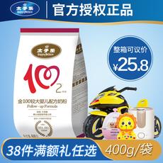 太子乐奶粉2段 新金100较大婴儿配方奶粉二段 400g袋装 6-12个月