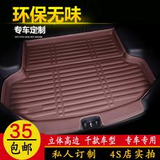 起亚K2/K3/K4/K5后备箱垫智跑名图新卡罗拉速腾朗轩逸飞度尾箱垫