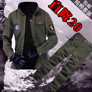 秋冬季纯棉电焊工作服套装男士长袖劳保服汽修工装防静电加厚耐磨
