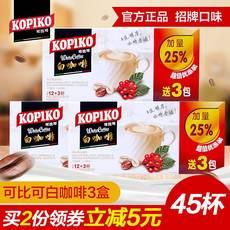 印尼进口可比可KOPIKO浓郁白咖啡意式速溶咖啡粉3盒装共45袋