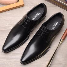 英伦真皮尖头皮鞋潮男时尚欧美青年发型师皮鞋商务正装系带德比鞋