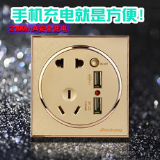 开关插座86型面板金色圆形 USB充电插座带开关手机充电新款插座