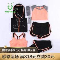 女秋冬跑步健身服显瘦速干衣假两件长裤 瑜伽服运动服套装 三件套