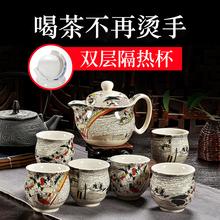 整套陶瓷防烫双层杯功夫茶具中式青花瓷茶壶茶杯家用 茶具套装 特价