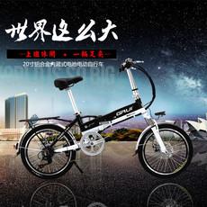 20寸电动折叠自行车48V锂电池轻便迷你成人女士单双人代步电动车