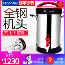 乐创豆浆机商用全自动渣浆分离现磨无渣大容量大型早餐加热磨浆机
