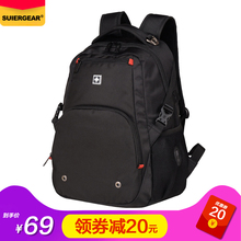 Swiss shoulder bag, men's knapsack, Sabre business, computer package, high school student bag, women sports leisure