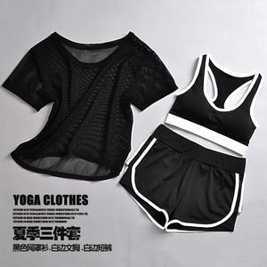 运动套装女夏瑜伽服健身服跑步网罩衫宽松大码三件套短裤背心套装瑜伽服