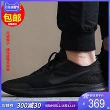 Nike耐克跑步鞋男鞋女鞋2018秋冬季新款鞋子跑鞋运动鞋男士休闲鞋