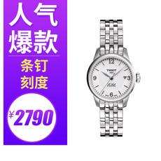 天梭力洛克手表全自动机械女表钢带T41.1.183.34