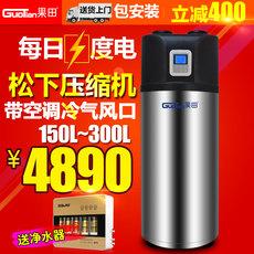 果田空气能热水器一体机家用中央空气源热泵150升200升300升