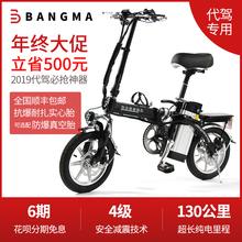 新款折叠电动自行车小型迷你电动成人车助力代步锂电池代驾电瓶车