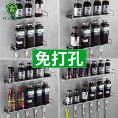 304不锈钢厨房置物架壁挂免打孔调味料挂钩架多功能家用品收纳