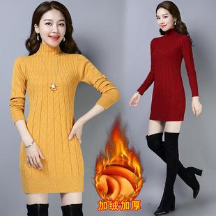 毛衣女秋冬加厚羊绒衫半高领套头中长款羊毛衫加绒针织打底连衣裙