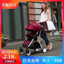 纽贝婴轻便折叠婴儿推车可坐可躺四轮避震新生儿宝宝婴儿车手推车