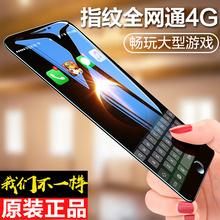 全网通4g指纹一体机5.5英寸智能手机移动电信 7S正品 weiimi 唯米