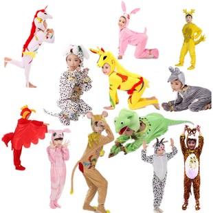 儿童动物演出服装十二生肖鸡马牛猪老虎猴子兔马蛇羊舞台表演服装