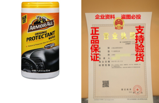 Armor All 10834 Original Protectant Wipes - 50 sheets