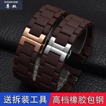 胶包钢男女表链代用宾格|阿玛尼AR5890|5891|5906|5905手表带23mm