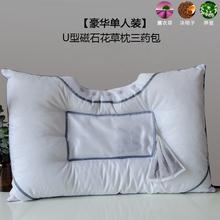 芯学生成人睡眠双人床家用保健枕头芯送枕套决明子枕头单人颈椎枕