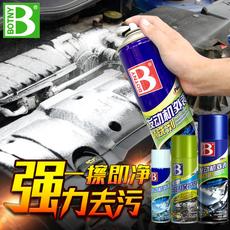 保赐利发动机外部清洗剂汽车引擎线路保护剂机舱外表去油污清洁剂
