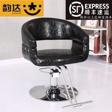 美发椅子理发椅发廊专用椅复古升降油压剪发椅子商业家具厂家直销