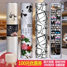 新店促销 创意360度旋转鞋柜鞋架简约现代门厅圆形圆柱圆筒多功能