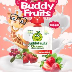 美国水果伙伴婴儿草莓苹果混合果泥宝宝辅食泥buddy fruits吸吸乐