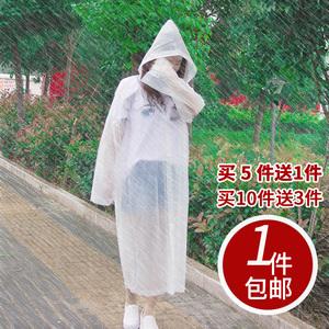 加厚一次性雨衣成人户外徒步旅行便携雨披男女通用旅游儿童雨衣