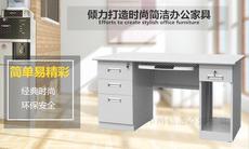 郑州钢制办公桌电脑桌1.2米 财务桌 1.4米 铁皮办公桌 医院订购