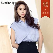 Mind Bridge夏季百家好新款短袖 韩版休闲无袖衬衫上衣MTWS323E
