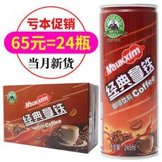 蓝约卡奇245ml*24瓶即饮咖啡饮料罐装瓶装提神醒脑学生防瞌睡整箱