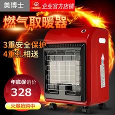燃气取暖器液化气烤火炉家用天然气取暖炉煤气采暖炉速热节能冬季
