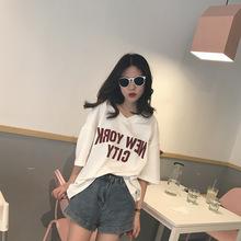 女装 嘻哈短袖 T恤大码 印花字母打底衫 2018春夏新款 宽松休闲时尚