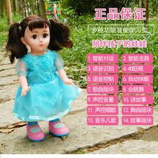 会说话的芭芘娃娃智能公主对话洋娃娃儿童女孩玩具套装仿真布巴比