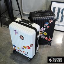 箱男女24学生拉杆箱包26韩版 行李箱旅行箱密码 20万向轮皮箱子28寸