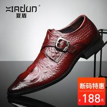夏盾英伦男士立体鳄鱼纹皮鞋皮带扣尖头商务正装皮鞋套脚绅士男鞋